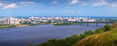 Residential district at Nizhny Novgorod. Russia Stock Photo