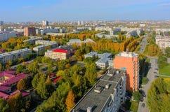 Residential district No.3. Tyumen Stock Photo
