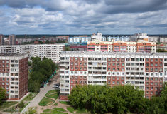 Residential district at Novosibirsk city Royalty Free Stock Images