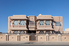 Residential house in Oman Royalty Free Stock Photos