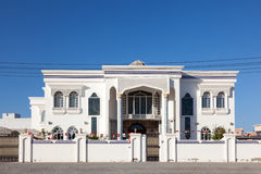 Residential house in Oman Royalty Free Stock Image
