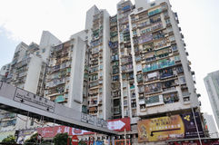 Residential in Macao royalty free stock photos