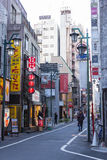 Residential in Shinjuku Royalty Free Stock Photo