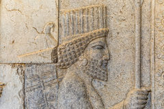 Residents of historical empire in Persepolis Royalty Free Stock Photo
