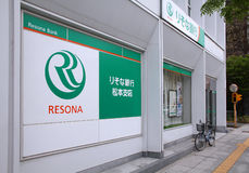 Resona Bank Royalty Free Stock Photos