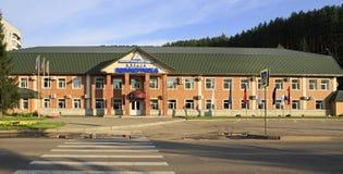Resort administration in Belokuriha Stock Images