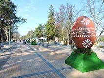 Resort town Palanga, Lithuania Royalty Free Stock Photo