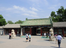 Respectful wang fu Stock Photography