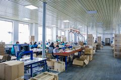 Respirator design and manufacturing factory stock image
