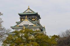 Ressort à Kyoto, Japon Images libres de droits