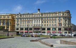 Ressortissant d'hôtel, Moscou Photo libre de droits