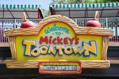 Ressource de Disneyland Images libres de droits