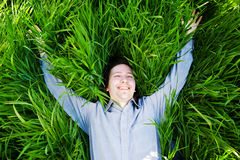 Rest On The Grass Stock Images