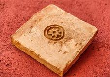 Rest van een gesneden steen van de antiquiteit stock afbeelding
