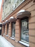 Restaraunt in Dnipro. Historical facade. Winter royalty free stock photos
