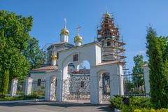 Restauração da paisagem da igreja Imagens de Stock Royalty Free