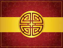 restauraci chińska tapeta Zdjęcia Stock