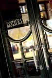 restauracja Fotografia Stock