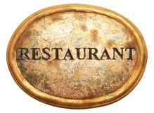Restauracja Obrazy Stock