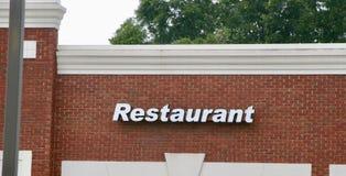 Restauracja i gość restauracji obraz royalty free