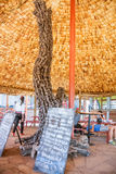 Restauracja w Ngorongoro rezerwy parku Fotografia Stock
