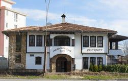 Restauracja w obywatela stylu w świętych Constantine i Helena ponowni Zdjęcia Royalty Free