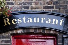 Restauracja znak Zdjęcie Royalty Free