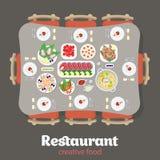 Restauracyjnego płaskiego wektorowego japońskiego karmowego naczynia stołowi spotkania ilustracji
