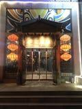 Restauracyjny drzwi Pekin obraz royalty free