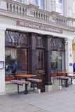 Restauracyjny Karramba Zdjęcia Stock