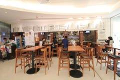 Restaurang för tabell 18 i Hong Kong Royaltyfria Bilder
