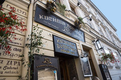 Restaurang i Kazimierz District i Krakow Polen Arkivfoton