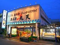 RESTAURANG I NUMAZU, JAPAN Royaltyfria Foton