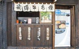 Restaurang i Takayama, Japan Arkivfoto