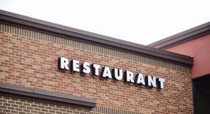 Restaurang, stång, galler och Eatery arkivfoto