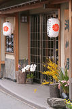Restaurant. Entrance with lanterns, Japan Stock Photography