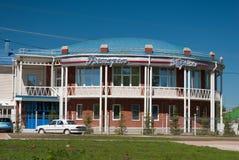 Restaurant Ariada in Volzhsk town. Restaurant Ariada in the center of Volzhsk town stock photos