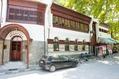 Restaurant in Bachkovo - town in Rodopi in Bulgaria Stock Photos