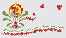 Restaurant banner Stock Image