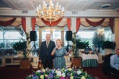 Restaurant Celebration Event Banquet Stock Photo