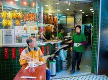 Restaurant, Central District, Hong Kong, China Royalty Free Stock Photos
