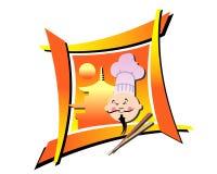 restaurant chinois illustration stock