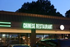 Restaurant chinois images stock