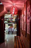 Restaurant chinois dans San Andres Photo stock