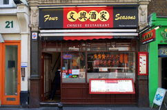 Restaurant chinois - Londres Images stock