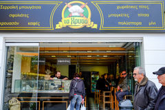 Restaurant and coffee bar in Greece. Restaurant and coffee bar in the city of Chalcis in Greece. This restaurant sells traditional foods and sandwiches with Stock Photo