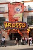 Restaurant d'aliments de préparation rapide de Brosso dans La Paz, Bolivie Photos libres de droits