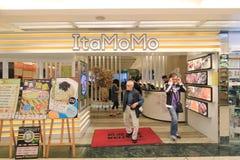 Restaurant d'Itamomo à Hong Kong Photographie stock libre de droits