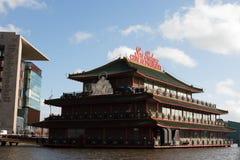 Restaurant de flottement à Amsterdam Photographie stock