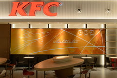 Restaurant de Kfc Photo stock
